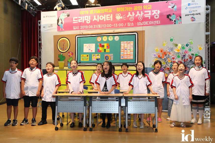 꿈의 학교(성남미디어센터 8월 31일 12시) (1).JPG