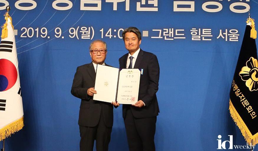 정세현 수석부의장에게 민주평통 상임위원 임명장을 수여받고 있는 박인수 성남미래포럼 대표.jpg