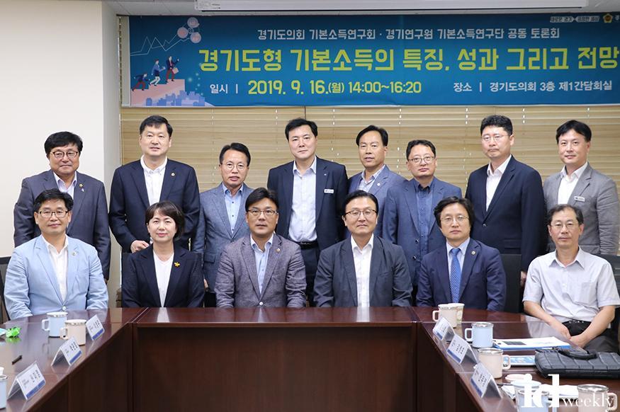 과 공동토론회 개최.jpg