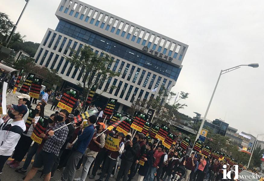 가두시위 사진(2).jpg