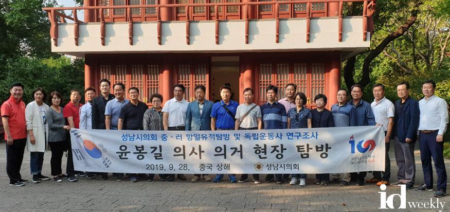 성남시의회 상해 항일유적지 탐방(6일차).JPG