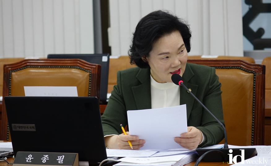 국회의원 윤종필 2.jpg