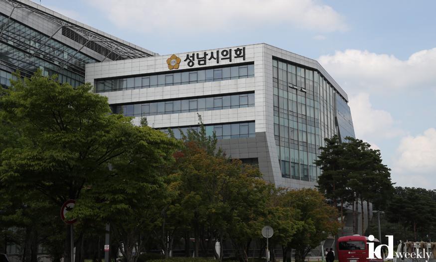 성남시의회 청사사진.JPG