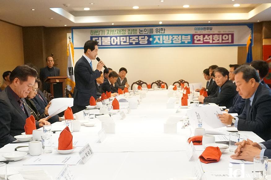 사본 -더불어민주당-지방정부 연석회의(경기도)_시장.jpg