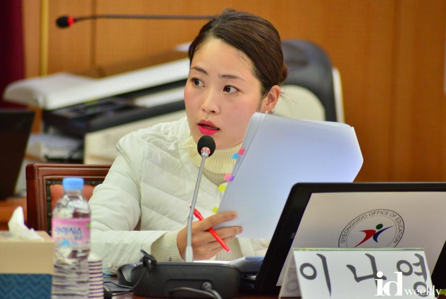 [행감]191125 이나영 의원, 정책결정 시 학생 복지와 안전 최우선시해야.JPG
