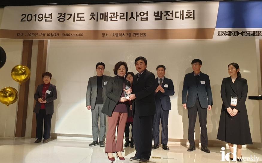 성남시 중원구보건소 치매안심센터, 치매관리사업'우수기관.jpg