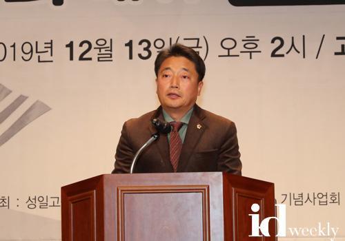 2019-12-13-이상희대위순직28주기추모식.JPG