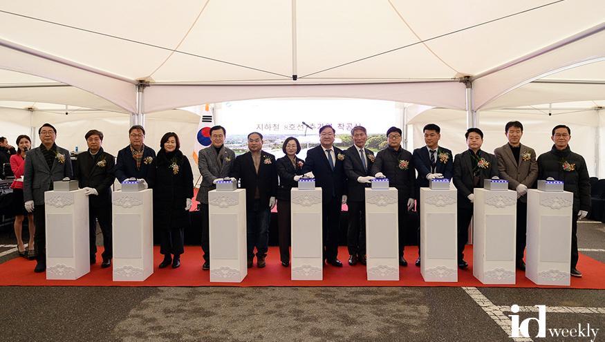 '지하철 8호선 위례 추가역 착공식'이 12월23일 열려 은수미 성남시장이 축하의 메시지를 전했다 (2).jpg