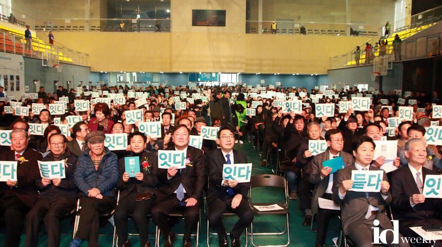 2. 윤영찬 예비후보의 출판기념 북 콘서트에 2000여명이 참석해 중원구의 대세임을 입증했다..jpg
