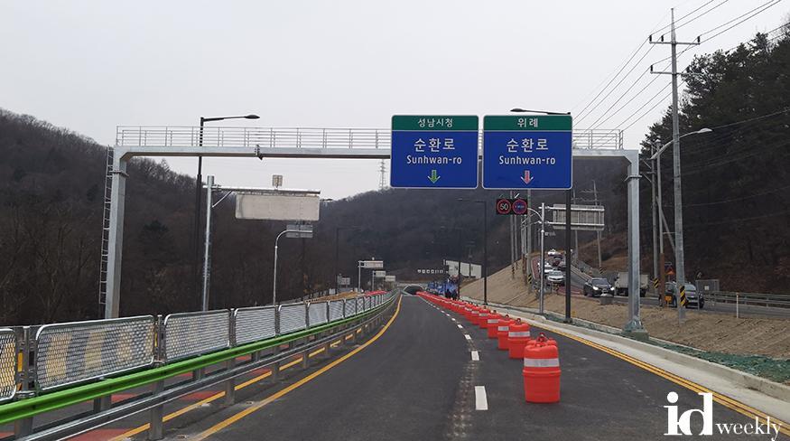 도로과-지방도338(이배재)확장공사 임시개통 .jpg