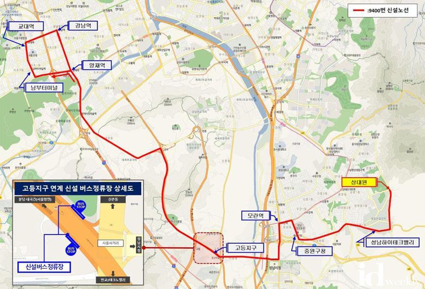 대중교통과-1월 20일부터 성남하이테크밸리~서울 강남역을 운행하는 광역버스 9400번 노선도.jpg