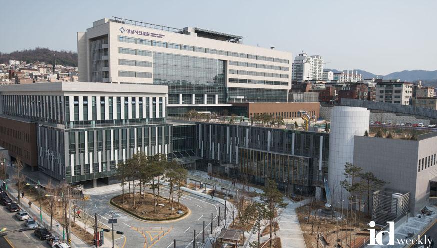 공공의료정책과-성남시의료원.jpg