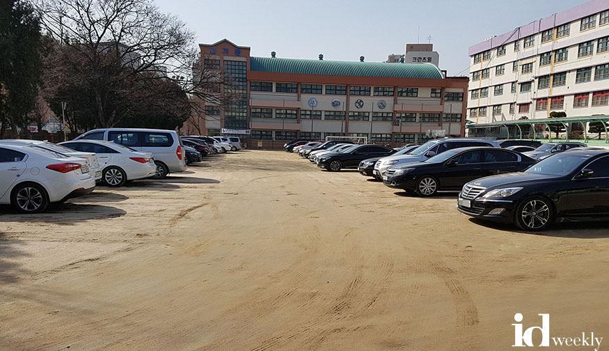 대중교통과-설 연휴 때 학교운동장 개방하는 수정지역 성남초교.jpg