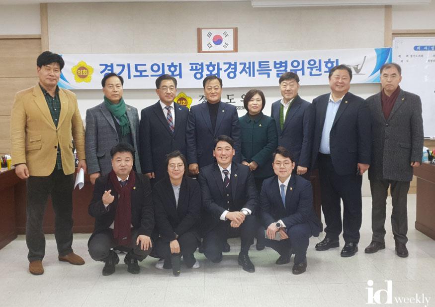 200121 평화경제특위, 남북교류협력 실효성 검증 관련 착수보고회 개최 (1).jpg
