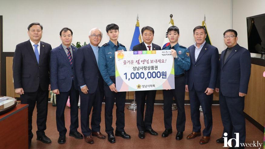 2020-01-22-설맞이군경부대위문(1).JPG