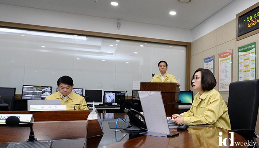 성남시는 1월 28일  시청 8층 재난안전상황실에서 은수미 성남시장 주재의 '신종 코로나바이러스 선제 대응을 위한 대책 회의'를 개최했다 (1).jpg