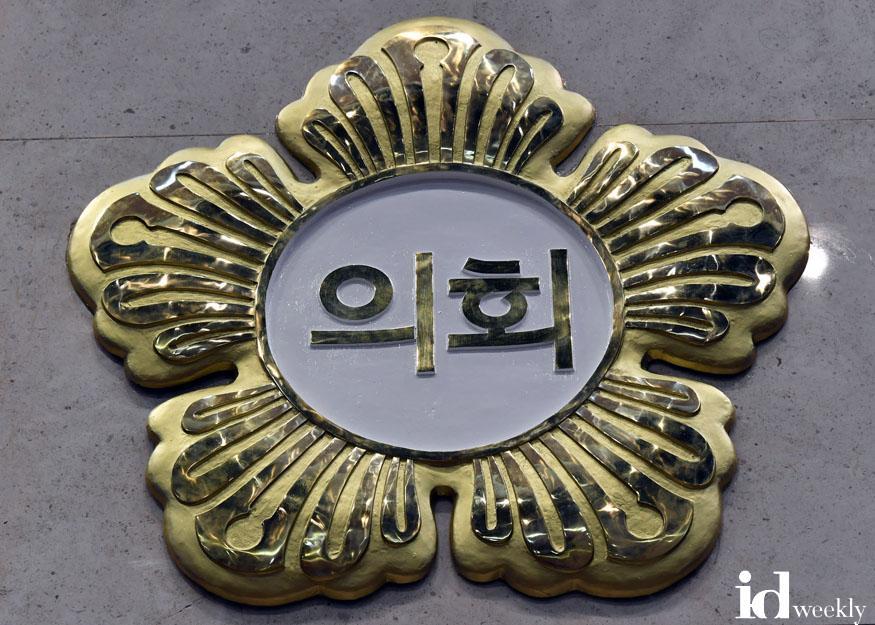 2018-07-10[화]=제8대 성남시의회 개회식 (40).JPG
