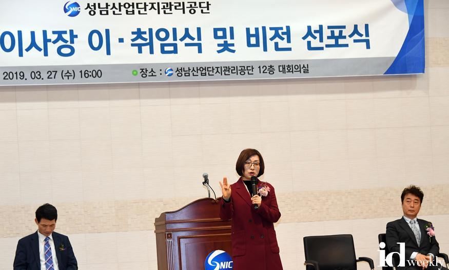 2019-03-27[수]=산업단지 관리공단 이사장 이취임식 (26).jpg