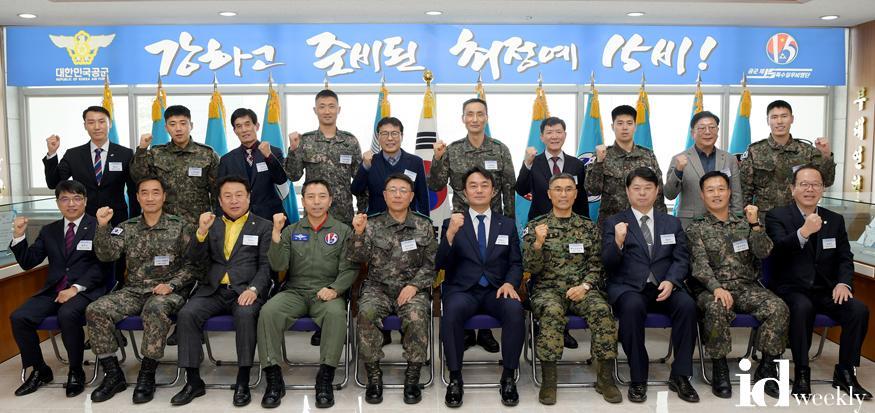 200129 보도사진(경기 동남부 관군 협의회 개최) (1).jpg