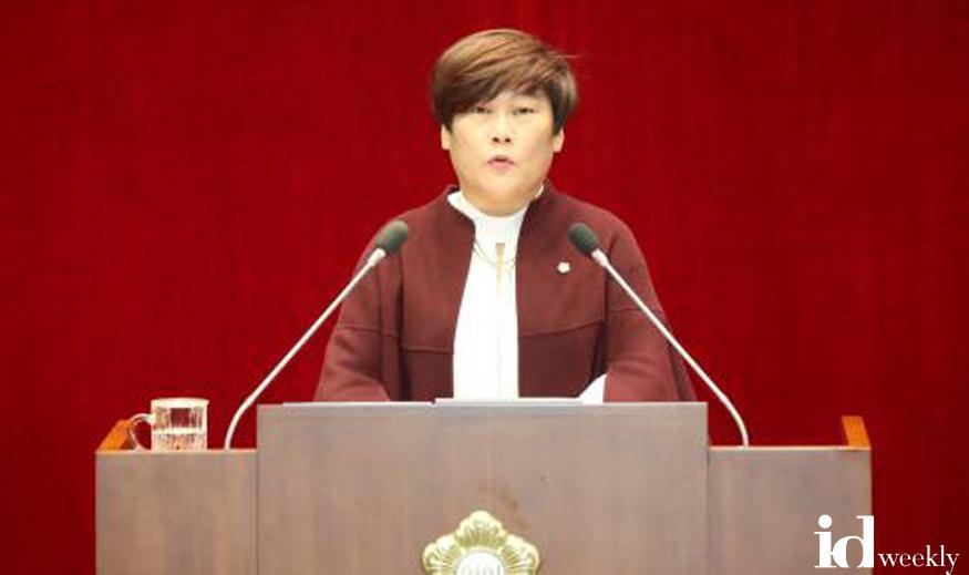성남시의회 최미경의원 사진.jpg