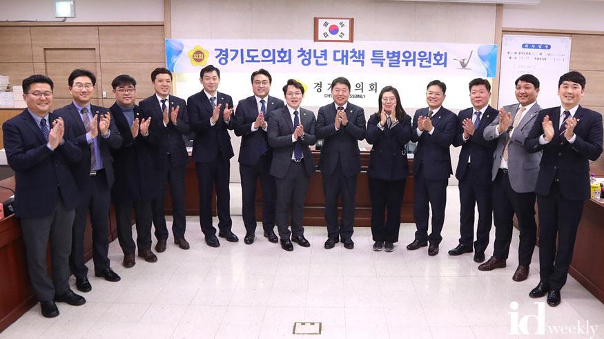 200211 청년특위 위원장,부위원장 선출 (1).jpg