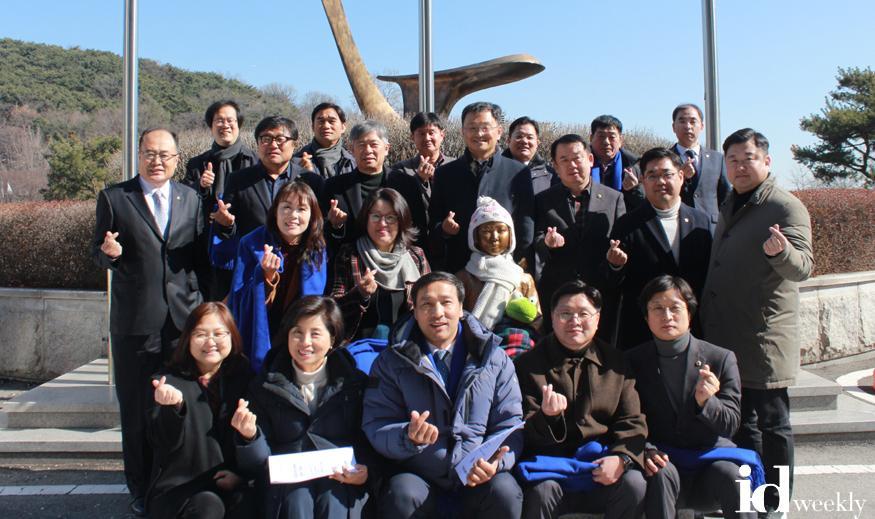 200218 독도사랑 국토사랑회 2020년 첫 간담회 개최.jpg