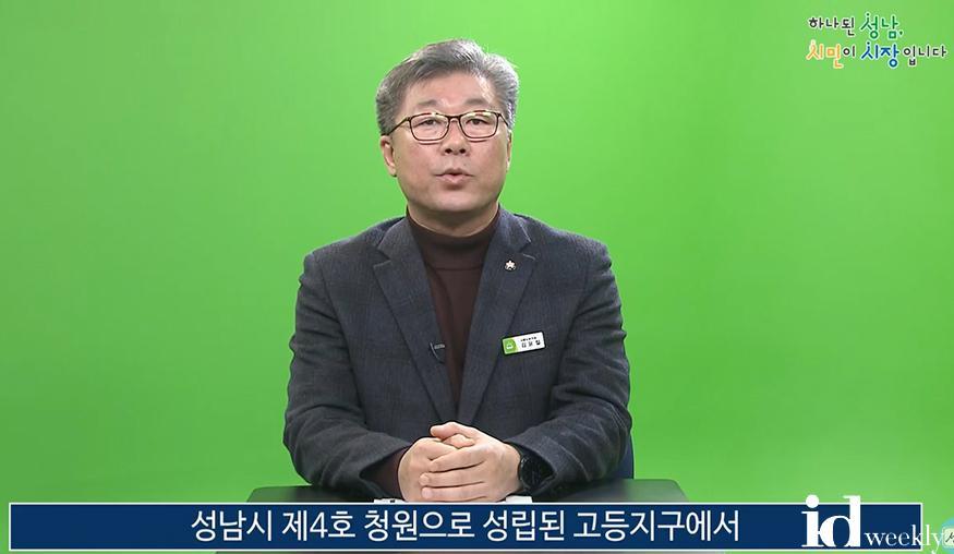 김윤철 국장(성남시청).jpg