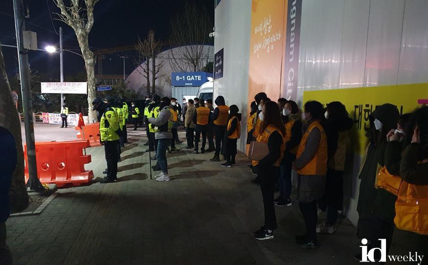 3월14일새벽 불법집회가 예정되었던 현장에 공무원과 경찰병력 동원.jpg