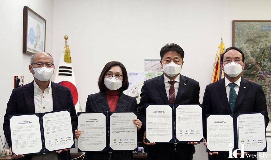 성남시 3개 기관·단체와 '성남연대 희망 캠페인' 추진 협약.jpg
