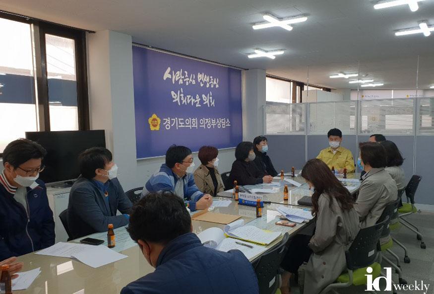 200407 김원기 부의장, 코로나19 관련 의정부시 학원연합회 지원방안 논의.jpg