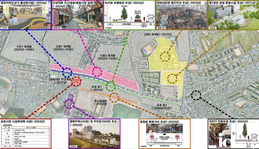 0519성남시 '산성대로 도심재생사업' 추진 도면(정책기획과) (1).jpg