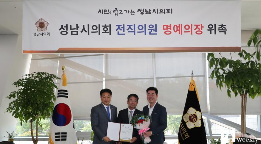 2020-05-21-성남시의회, 전준민 전직의원 명예의장 위촉.jpg