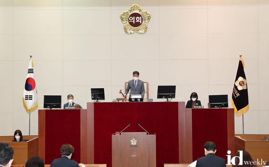 성남시의회.jpg