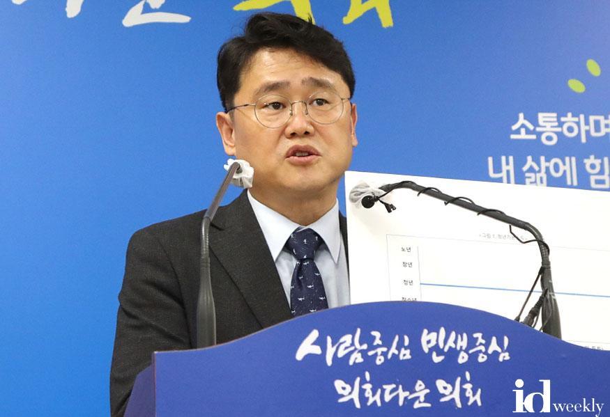 200527 원용희 의원, 경기도 농민기본소득 조례안 반대 기자회견 (1).jpg