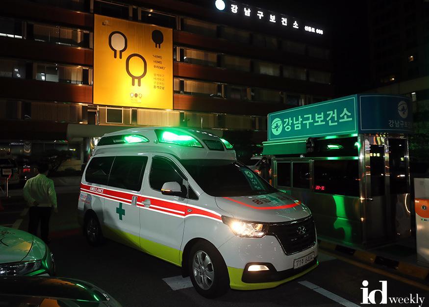 강남구보건소 입국자 특별수송 (1).jpg
