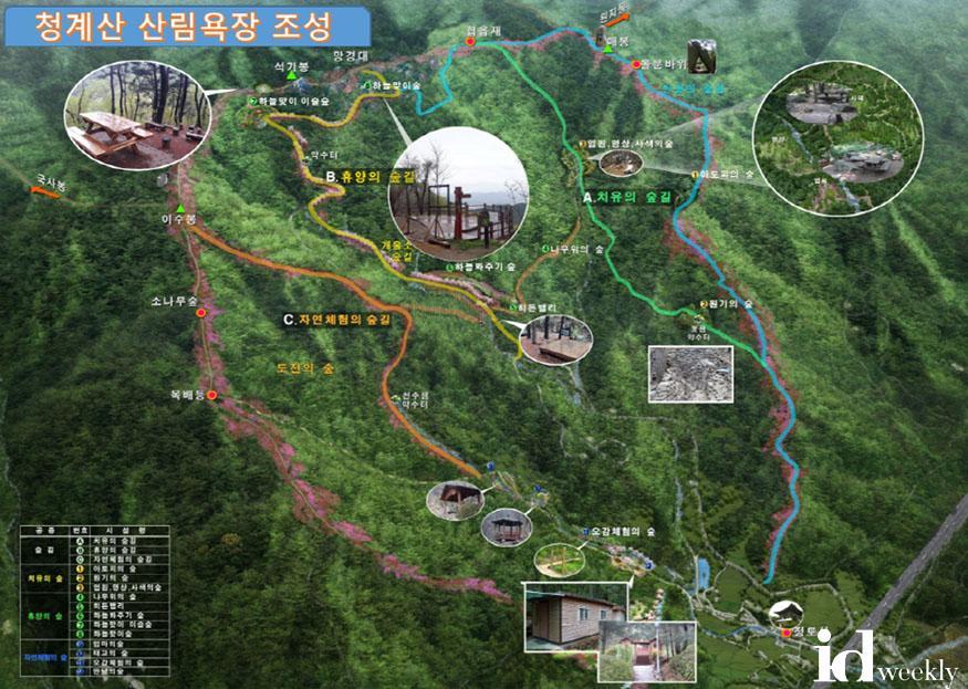 녹지과-청계산 산림욕장 조성 위치도.jpg