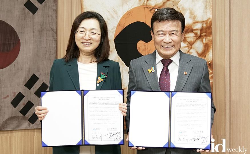 은수미 성남시장(왼쪽)과 김원웅 광복회 회장이 '민족정기와 독립정신 선양사업을 위한 협약' 뒤 기념 사진을 찍고 있다 협약에 따라 33명 독립운동가 웹툰이 만화 전집으로 출간된다.jpg