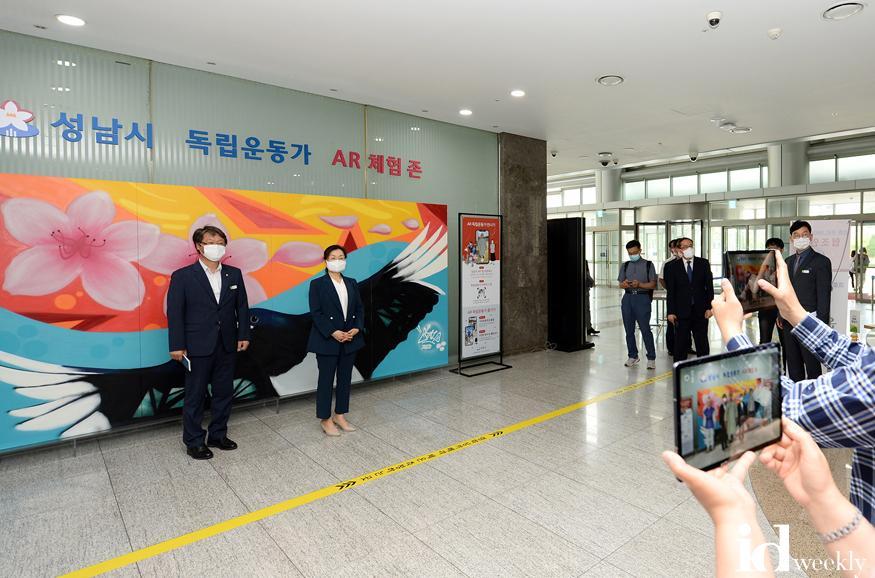 (0701 성남시 동정자료)은수미 성남시장이 독립운동가 AR 체험존에 방문했다 (2).jpg