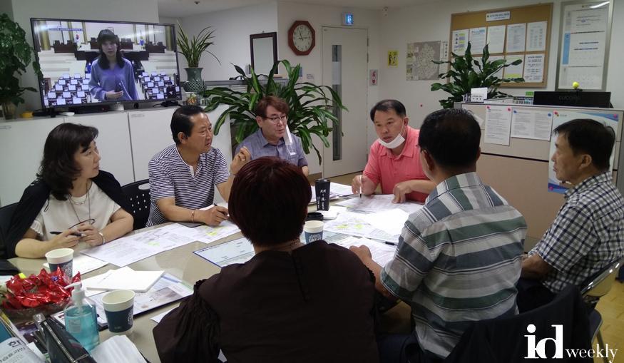 200707 김영준 의원, 광명시흥 테크노밸리 토지수용기업 관련 면담.jpg