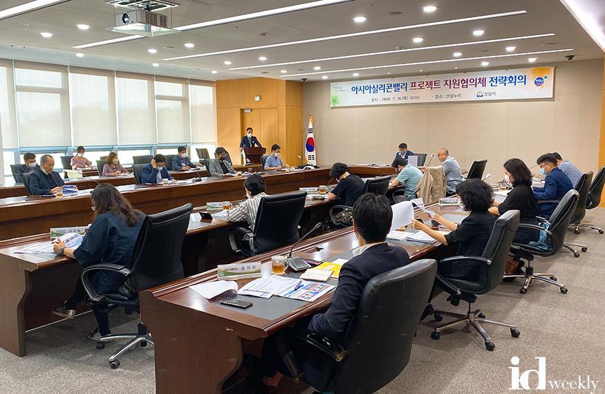 0716 아시아실리콘밸리담당관-성남시 '아시아실리콘밸리 지원협의체' 전략회의 중.jpg