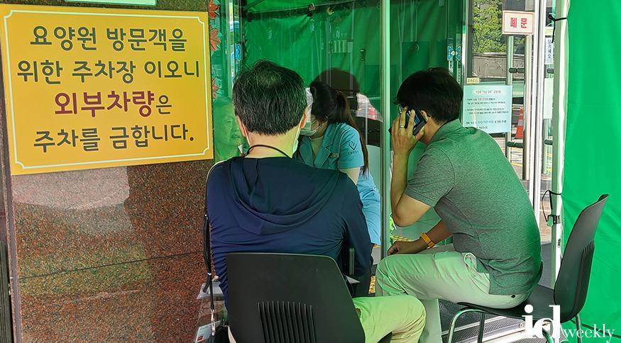 노인복지과-성남시 노인요양시설 생활 어르신  비접촉 가족면회 시행.jpg