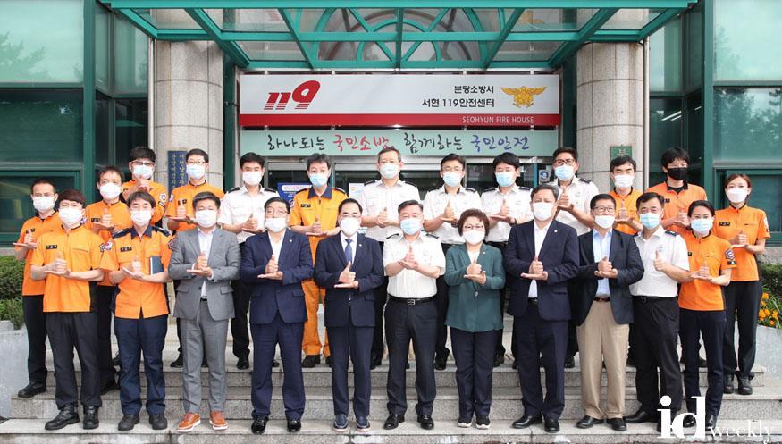 2020-07-24-제8대 성남시의회 후반기 의장단 주요기관방문(1).jpg