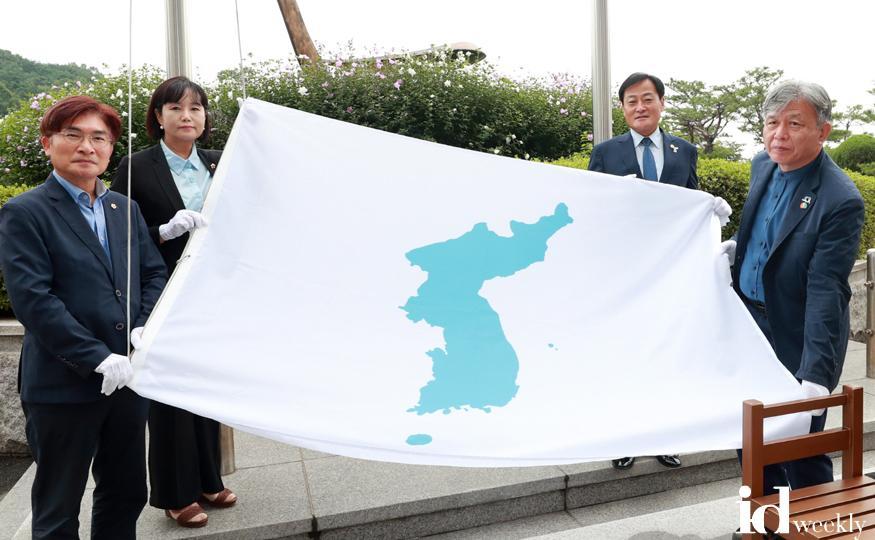 200727 경기도의회, 정전협정 67주년 기념 한반도기 게양 (2).jpg