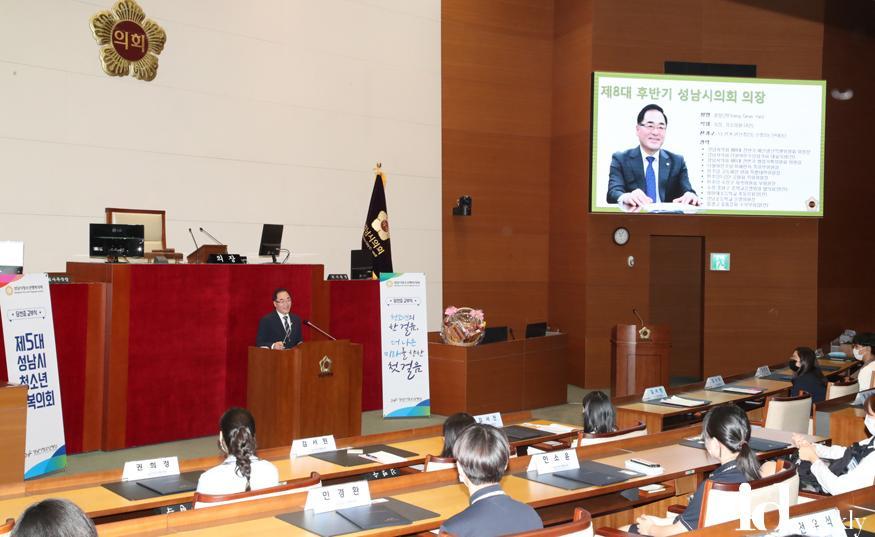 2020-07-25-제5대성남시청소년행복의회당선증교부식-(2).jpg