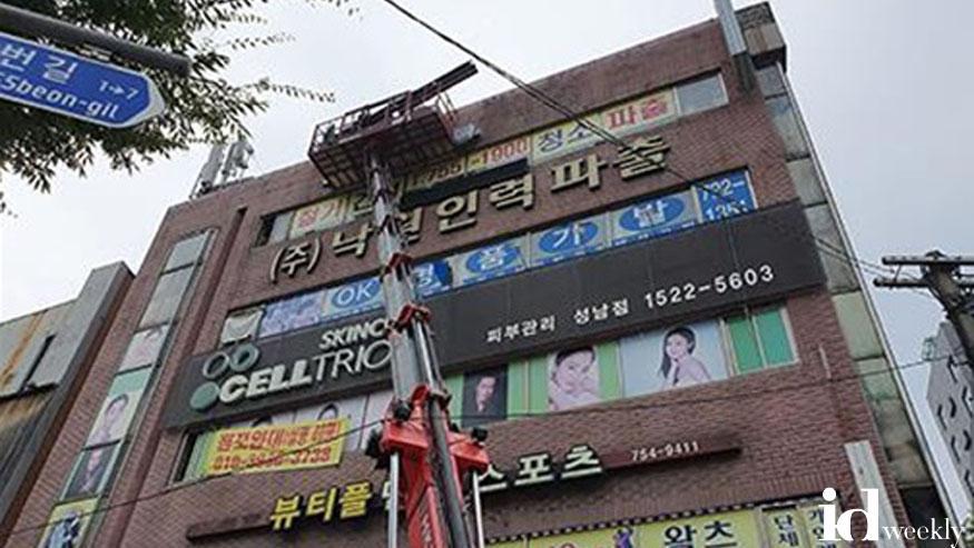건축과-성남지역 내 주인없는 간판 철거 중(중원구청 제공).jpg
