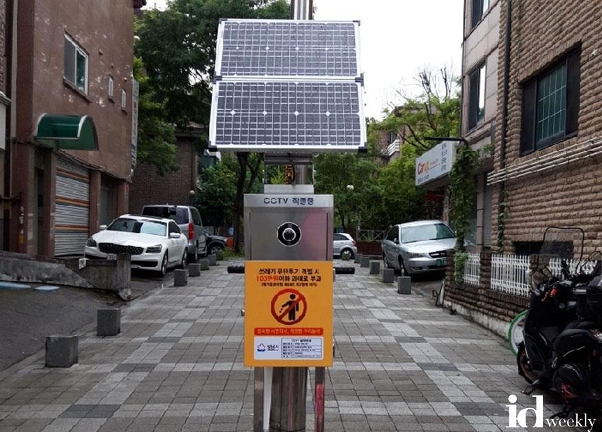 자원순환과-분당구 구미동에 설치한 쓰레기 무단투기 '스마트 경고 시스템'.jpg