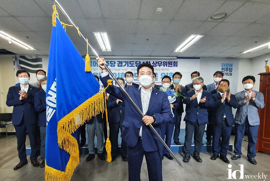 200821-경기도당 제5차 상무위원회(박정위원장 당기 단체사진).jpg