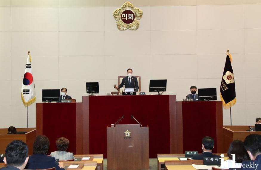 (보도자료 사진) 성남시의회 제256회 임시회 제2차 본회의 당시 사진(2020.8.10) (1).jpg
