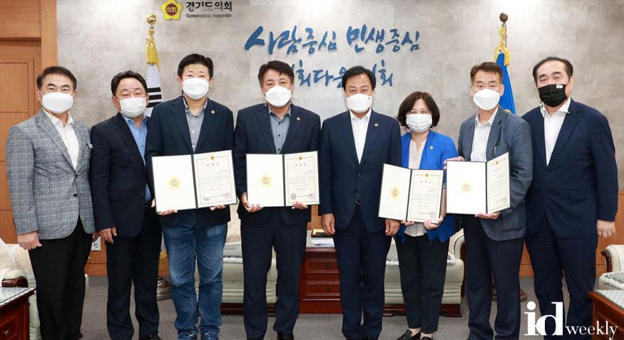 200902 제10대 경기도의회 후반기 정보화위원회 위촉.jpg