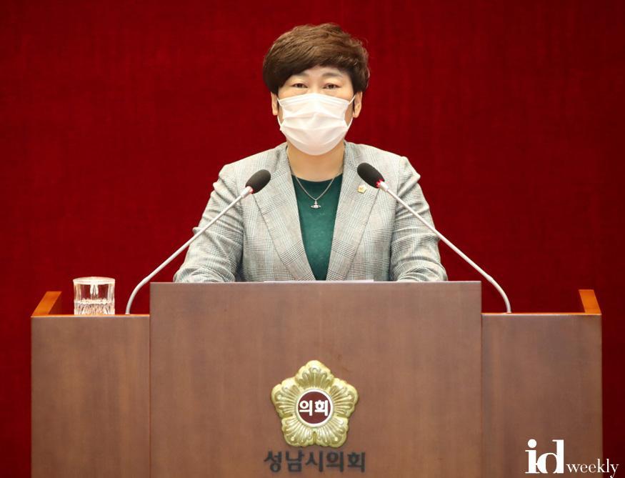 2020-09-07-제257회 임시회 제2차 본회의-최미경 의원.jpg